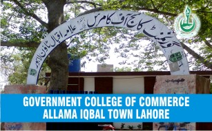 Government College Of Commerce Allama Iqbal Town Lahore Merit Lists 2020