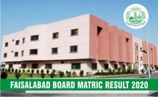 BISE Faisalabad Board Matric Result 2020