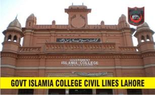 Govt Islamia College Civil Lines GICCL Lahore Merit Lists 2020