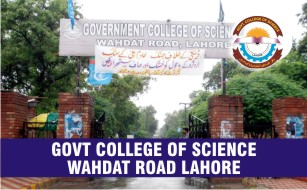 Govt College of science Wahdat Road Lahore Merit Lists 2020