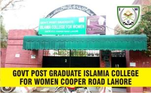 Govt Post Graduate Islamia College for Women Cooper Road Lahore Merit Lists 2020