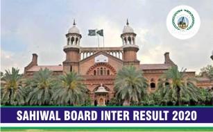BISE Sahiwal Board Inter Result 2020