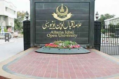AIOU launches state-of-the-art Learning Management System