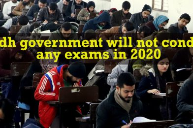 Sindh government will not conduct any exams in 2020