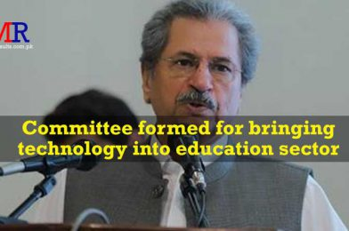 Committee formed for bringing technology into education sector