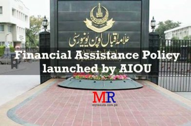 Financial Assistance Policy launched by Allama Iqbal Open University